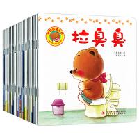 小熊绘本系列 二辑全套20册 儿童故事书0-1-2-3岁 婴儿新生儿幼儿亲子阅读 你好启蒙认知图书读物语言 两岁三岁宝