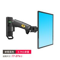 【支持礼品卡】NB F120显示器支架(17-27英寸)液晶电脑显示器支架多功能旋转显示器支架自由升降伸缩架全铝材质,