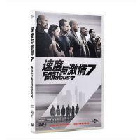 现货正版 速度与激情7 盒装DVD D9高清电影 dvd 光盘碟片 英语/国语 范・迪塞尔,保罗・沃克