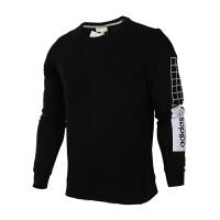 Adidas阿迪达斯 男装 NEO运动休闲卫衣套头衫 CD1638 现