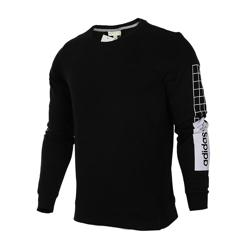 Adidas阿迪达斯 男装 NEO运动休闲卫衣套头衫 CD1638 现NEO运动休闲卫衣套头衫
