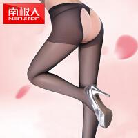 3条装 南极人开档黑色丝袜女连裤袜防勾丝夏季薄款免脱性感情趣内衣诱惑