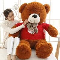 熊�公仔抱抱熊熊娃娃毛�q玩具熊泰迪熊�公仔布娃娃2米大熊1.8圣�Q��Y物送女友抱抱熊
