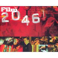 2046(两册+正版《2046》DVD-5)