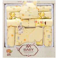 班杰威尔 秋冬加厚保暖新生儿礼盒纯棉婴儿内衣13件套初生满月宝宝套装 加厚果狸