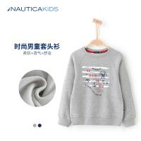 诺帝卡童装 男童卫衣抓绒长袖上衣2017秋冬季新品保暖卫衣加绒T恤