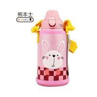 【当当自营】熊本士(goodland) 儿童保温杯 三盖水壶620ml 豪华版316-可爱兔