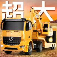 遥控汽车运输载货工程车儿童玩具超大遥控车电动奔驰平板拖车男孩