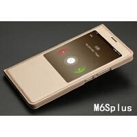 金立M6Splus手机壳M6plus保护套puls男女款个性创意防摔翻盖智能