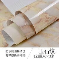 桌面贴纸加厚大理石厨房台面柜子具翻新防水防油墙纸自粘 中