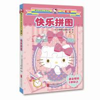 和Hello Kitty一起玩.?快乐拼图