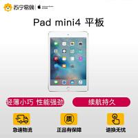【苏宁易购】Apple/苹果 iPad mini4 7.9英寸 平板电脑 128G WiFi