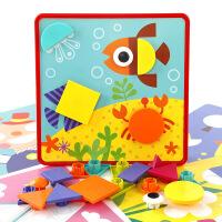 儿童益智力玩具拼图1-2-3周岁宝宝蘑菇钉组合拼插板玩具儿童礼物.