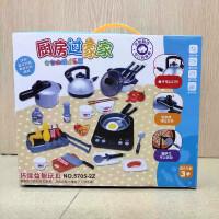 过家家仿真厨房电饭锅电磁炉男女孩烹饪做菜煮饭儿童玩具36件套 周岁生日圣诞节新年六一儿童节礼物