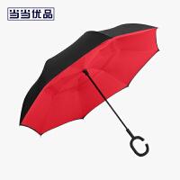 当当优品 免持站立式半自动反向晴雨伞 创意双层长柄直杆伞