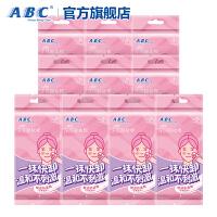 ABC清丽卸妆棉10包 共80片 含深层洁净卸妆乳 温和配方 不含酒精