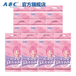 【领券立减50】ABC清丽卸妆棉10包 共80片 含深层洁净卸妆乳 温和配方 不含酒精