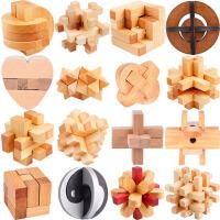 儿童玩具孔明锁套装鲁班锁解锁送图解十六件套