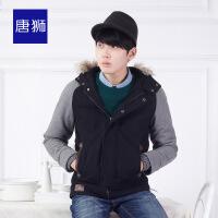 【2件1.5折】唐狮韩版男装冬装新款男装外套连帽修身短款羊毛呢外套