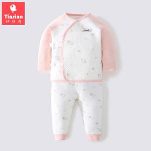 【1件3折价:47.7】纤丝鸟(TINSINO)婴儿衣服新生儿保暖内衣套装宝宝加厚夹棉秋衣秋裤