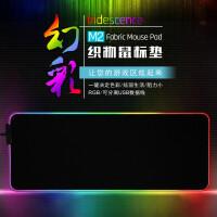 加大发光幻彩鼠标垫RGB外星人大号桌垫LOL吃鸡电竞游戏键盘鼠标垫