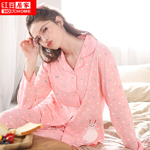 红豆居家睡衣女春秋季柔棉长袖针织卡通家居服套头套装