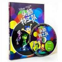 原装正版 头脑特工队 盒装DVD9 中英配音 迪士尼动画电影光盘 儿童卡通片 动画片