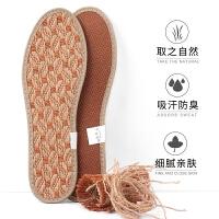 4双装亚麻鞋垫军训运动透气皮鞋鞋