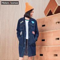 美特斯邦威外套女秋冬装显瘦韩版可爱小清新中长款牛仔夹克外套