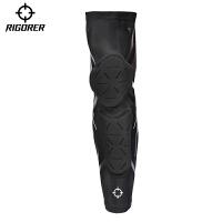 准者护膝篮球蜂窝防撞户外骑行跑步防摔长款防滑护小腿护具装备男