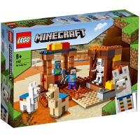 LEGO乐高积木 我的世界系列 21167 贸易站 游戏周边儿童玩具 男孩女孩 生日礼物12月上新