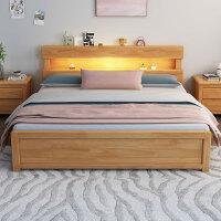 华南家具 北欧简约全实木床现代主卧室1.5米1.8米带夜灯单双人床