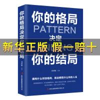 月亮的味道绘本3-6岁非注音版21世纪出版社 0-2-3-4-5-6岁儿童绘本故事书少儿读物/