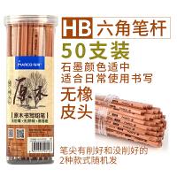 MARCO马可铅笔原木书写4215 六角杆 50支装HB铅笔学生考试 不易断
