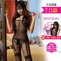 情趣性感黑丝袜套装女制服透明真人激情开档内衣极度诱惑连体 均码