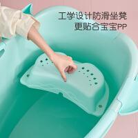 儿童浴桶大号婴儿浴盆宝宝洗澡盆加厚洗澡桶可坐沐浴桶新生儿用品kb6