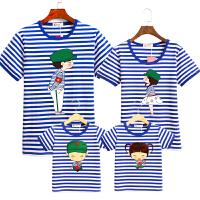 不一样的2019新款潮亲子装夏装一家三口四口春秋T恤短袖母女洋气 模范家庭 蓝色