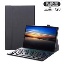 三星Galaxy Tab S5E保护套网红10.5英寸T720/T725蓝牙键盘T510/T515皮