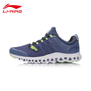 李宁跑步鞋男鞋跑步系列经典弧李宁弧减震透气晨跑运动鞋ARHM009