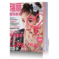 瑞丽服饰美容杂志2017年3月服饰美容时尚期刊