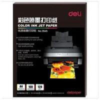 得力 3545 A4彩色喷墨打印纸 彩喷纸 128g 优质彩喷纸 100张