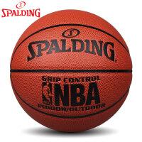 斯伯丁篮球女子篮球官方正品nba耐磨室外6号水泥地比赛专用非真皮牛皮