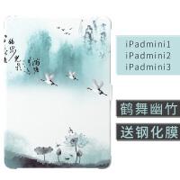 ipad mini4保护套迷你3外壳中国风A1538薄皮套女款苹果平板电脑ipadmin