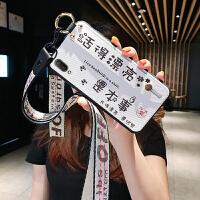 创意文字华为p30手机壳挂绳p20pro软壳女mate20pro硅胶保护套20x个性nova4/4e P30 -【活得