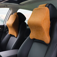 乳胶汽车头枕护颈枕车用靠枕腰靠奔驰非记忆棉乳胶车载头颈枕