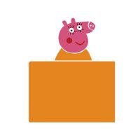 佩奇幼儿园公告栏亚克力墙贴3d立体卡通宝宝贴画装饰贴纸教室墙面 小