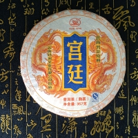 2010年 玛润 宫廷普洱茶 熟茶 357克/饼 28饼