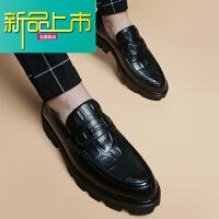 新品上市英伦小皮鞋男韩版百搭一脚蹬休闲内增高男鞋青年潮流套脚厚底皮鞋