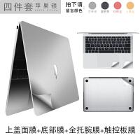 macbook�O果�P�本��Xair13寸�N膜Pro13.3�N�15全套mac12寸11保�o膜超薄11