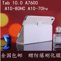 联想A7600f保护套Tab A10-80HC A10-70hv壳10寸平板电脑皮套支撑